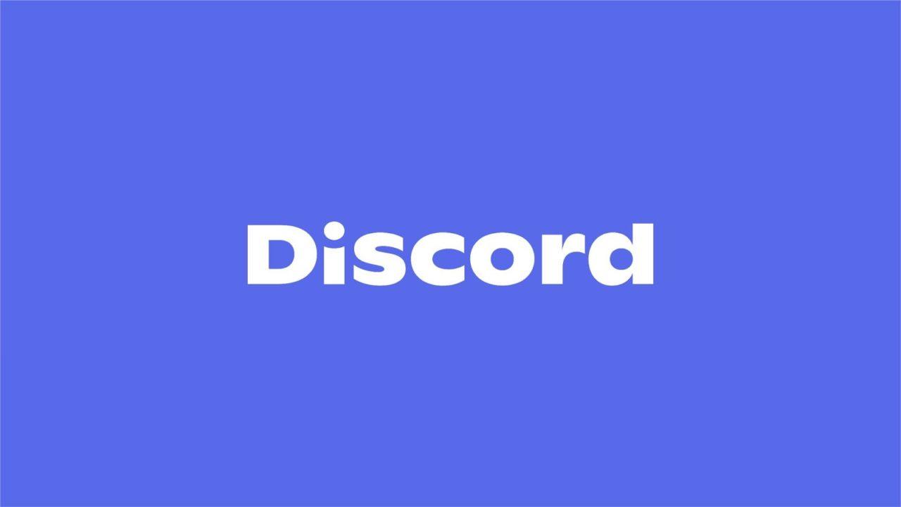 Discord's new wordmark.